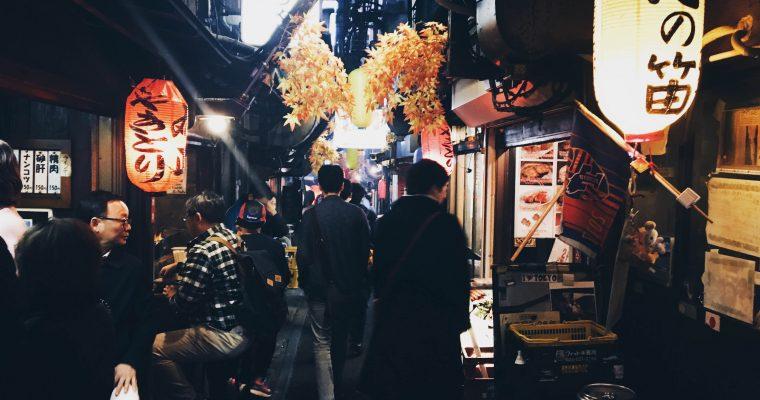 Tokyo Living: Surviving in the Metropolis