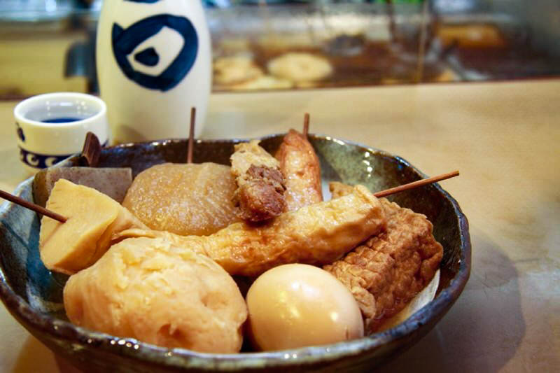 Oden, The Unassuming Soul Food of Japan